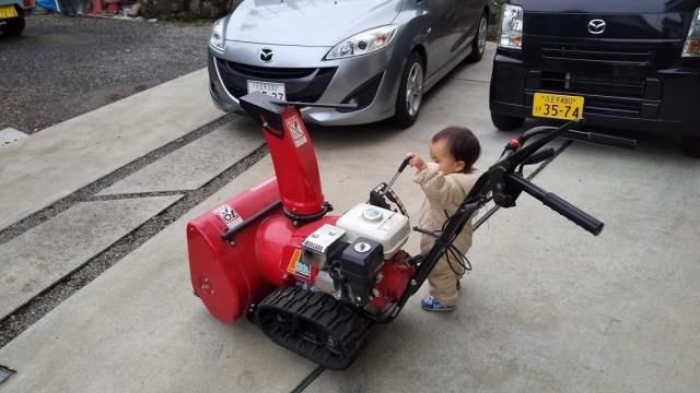 除雪機で遊ぶ息子