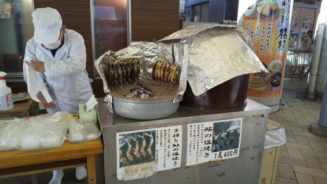 茂木の道の駅で販売されている鮎「