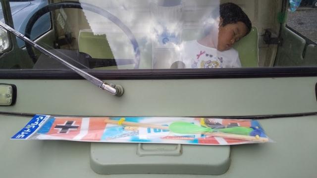 オート三輪で寝ちゃったよ!