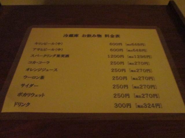 IMG_9013.jpg
