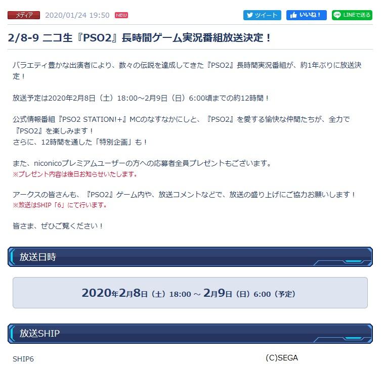 20200126213214f05.jpg