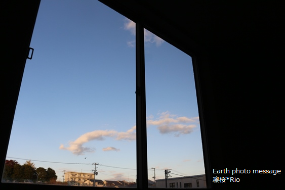 Earth photo message132 変わり者の惑星