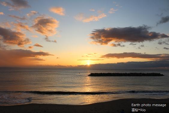 Earth photo message176 366日の始まり