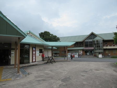 道の駅蒜山高原 (1)