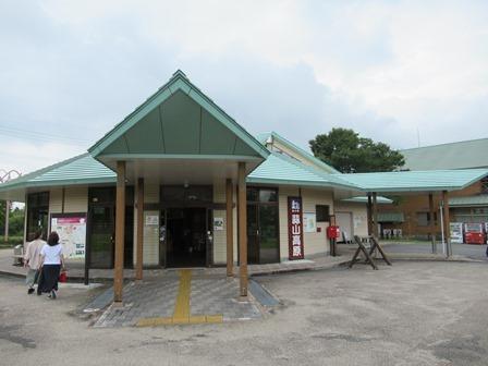 道の駅蒜山高原 (2)
