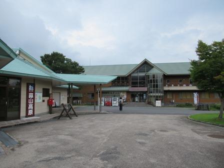 道の駅蒜山高原 (3)