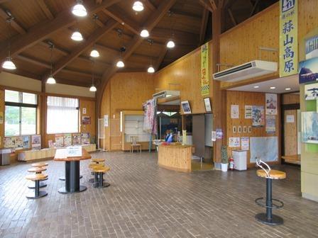 道の駅蒜山高原 (5)