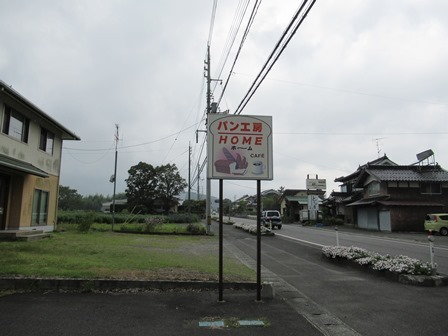 みかもストア (7)