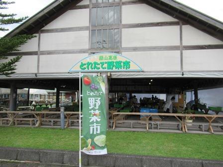 道の駅風の家 (9)