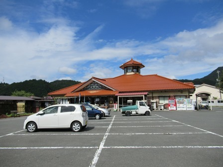 ひまわり館3