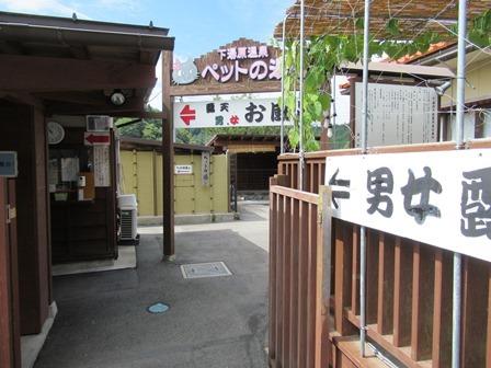 ひまわり館6