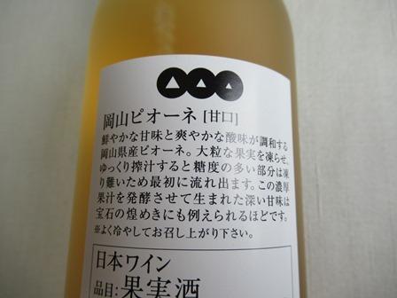夏旅行2019お土産 (68)