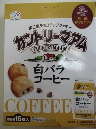 カントリーマアム白ばら (2)