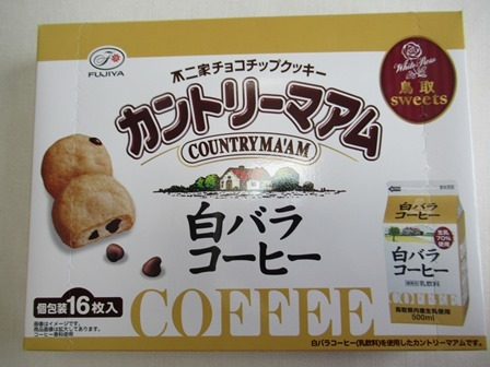 カントリーマアム白ばら (3)