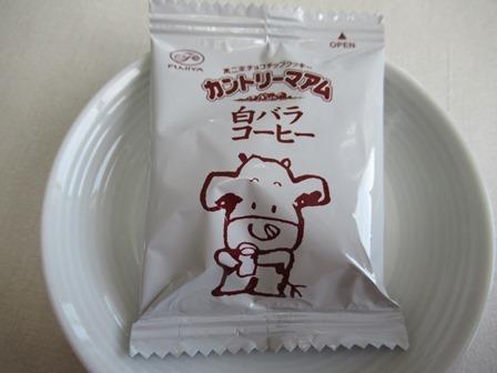 カントリーマアム白ばら (9)