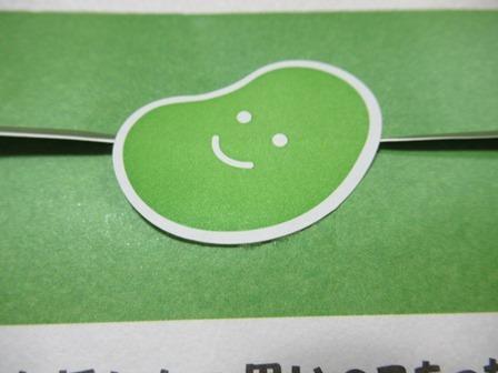 おかみちゃんの豆カレー4