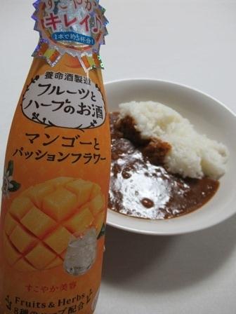 おかみちゃんの豆カレー10