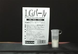 LGパール