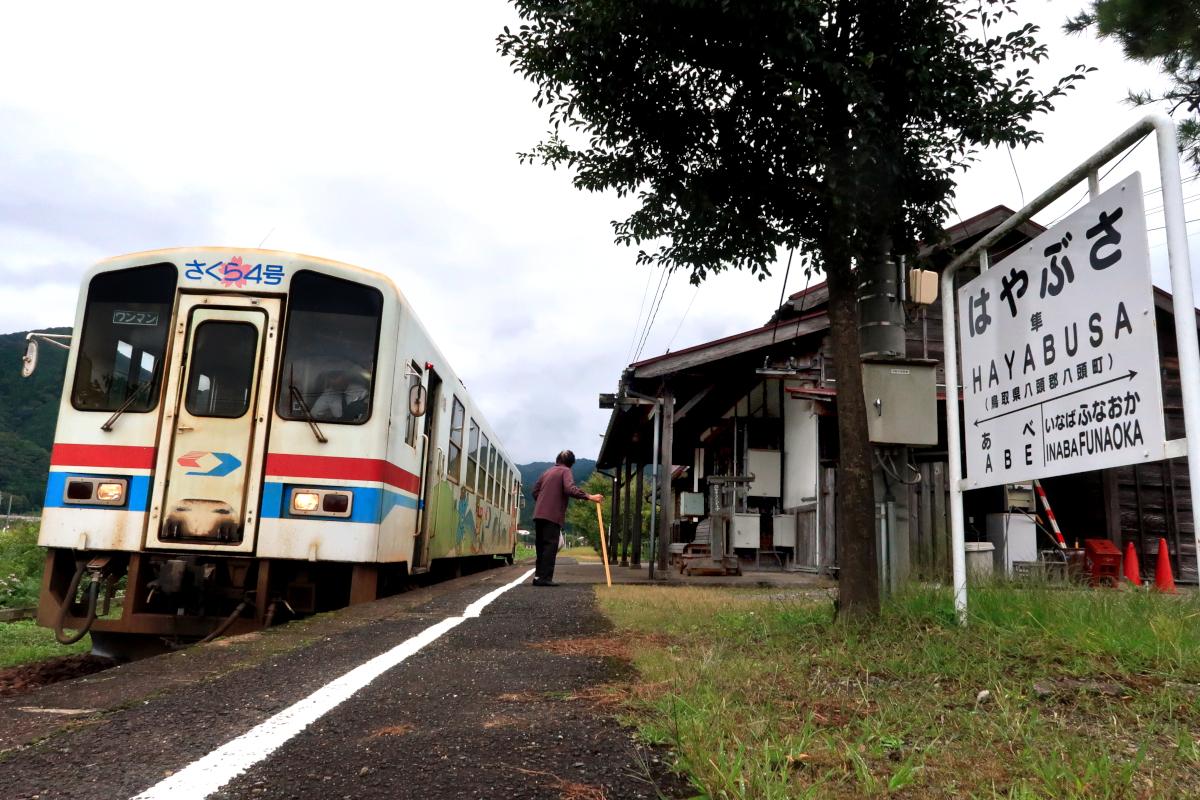 【大阪~鳥取】満ち足りた日々よりも足りてないくらいがいい