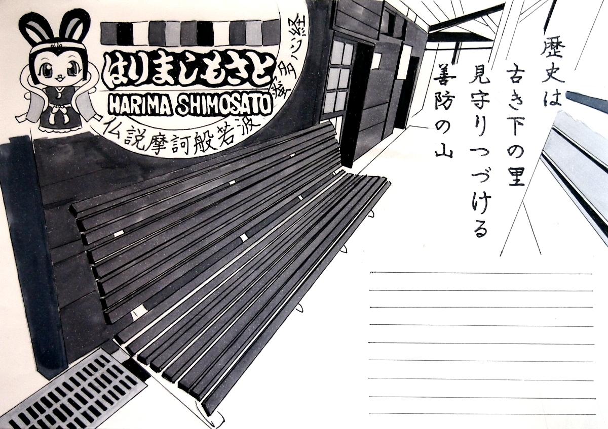 draw22.jpg