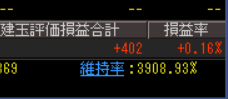201910241519425f6.png