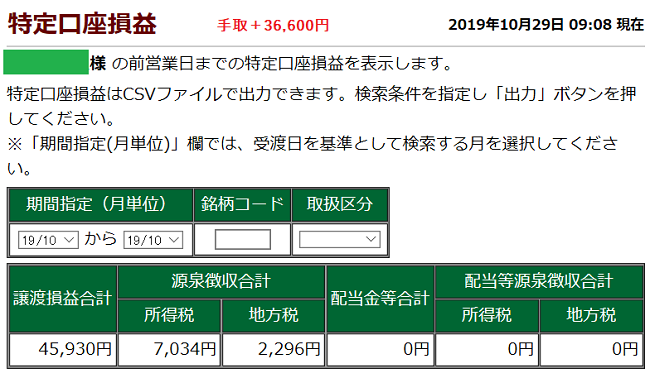 201910302229420fe.png