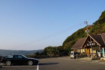 DSC05904.jpg