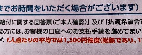 2020062609495447f.jpeg