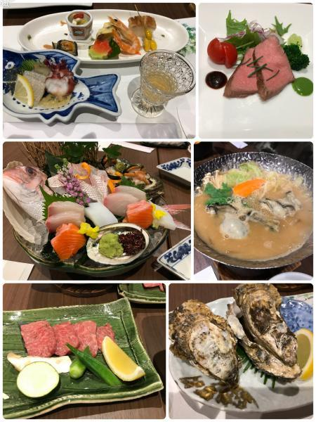 宮島グランドホテル有もと (2)