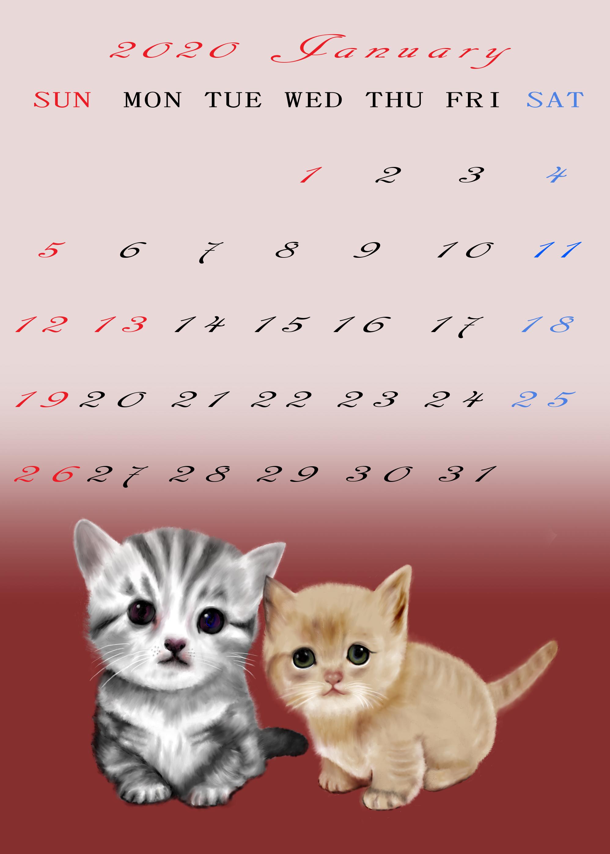 カレンダー2020年1月