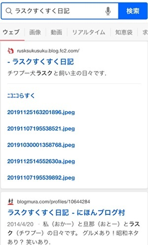 293CA7E1-687B-483F-8366-B640A8020D91.jpeg