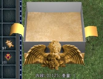 [UO] 天使箱を初ゲット