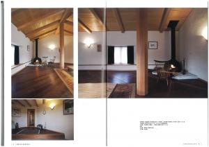 高橋修一:太子町の家