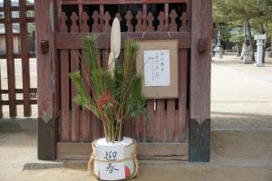 津田八幡宮3