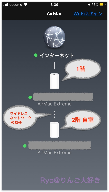 1-Wi-Fi-network.jpg