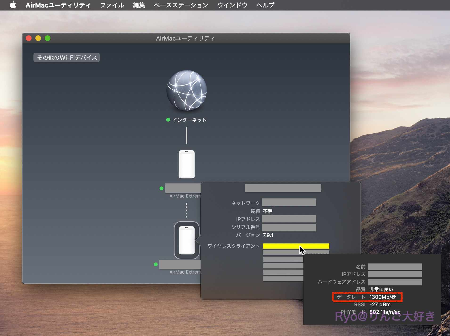 4-AirMac_2F_vs_iMac_Speed.jpg