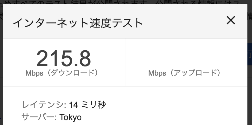 5-5-G_SppedTest_-WiFi.png