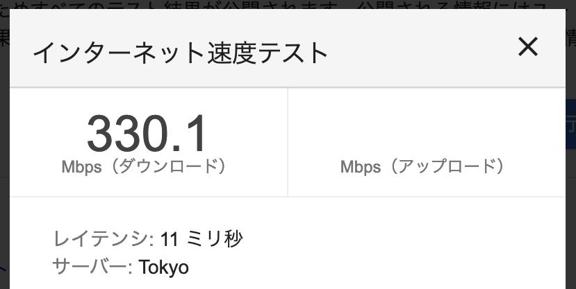 5-6-G_SppedTest_-Ethernet.png