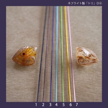 トリと紐の色 (1)