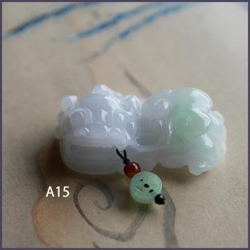 A15横向きピーショー (1)