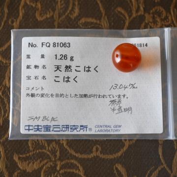 こはく丸玉 (2)