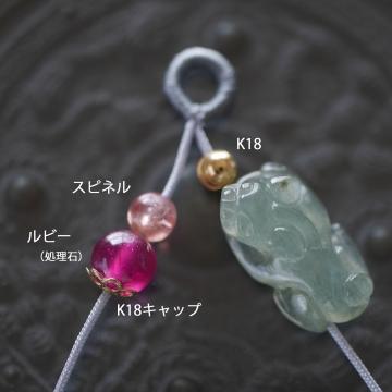 フリンジデザイン (3)