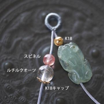 フリンジデザイン (4)