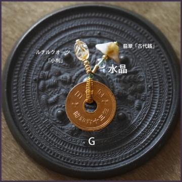G_20200102183113ca3.jpg