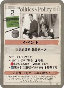 録音テープ
