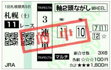 200808sa113tan.jpg