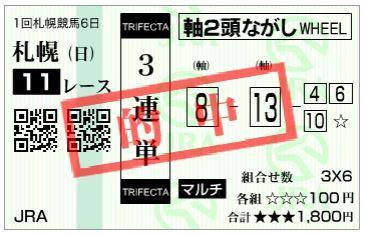 200809sa113tan.jpg