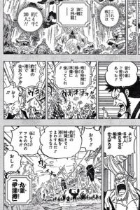 第959話チョイ見せ!!