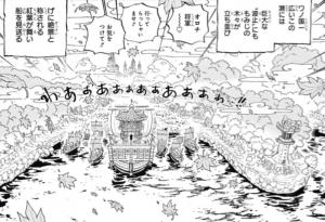 鬼ヶ島に向かうオロチの船団