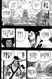 第962話チョイ見せ!!